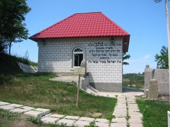 אוהל רבי נתן מברסלב
