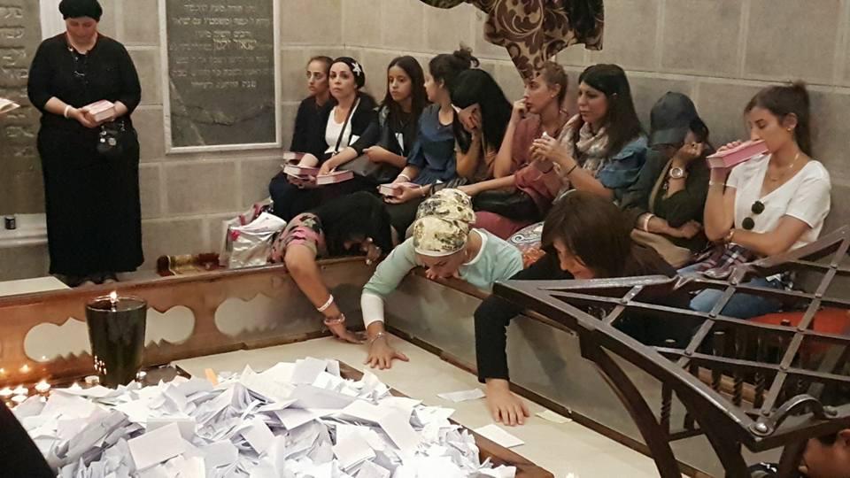 נשים בציון של בעל התניא
