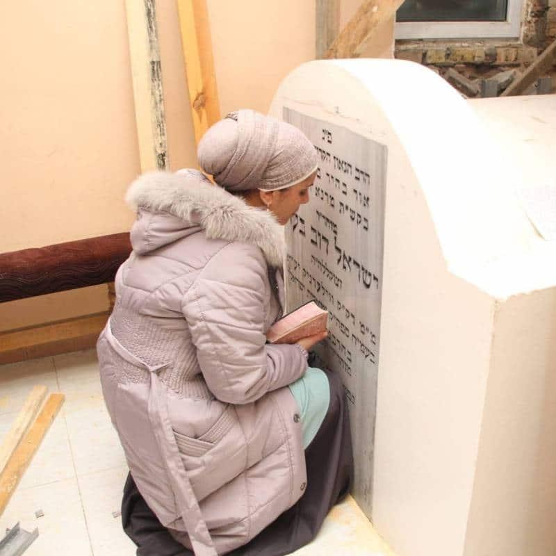הרבנית אהובה בציון בעל הידית